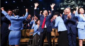 Beijing Delegation