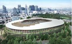Kuma Tokyo 2020