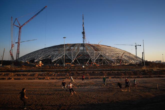 Samara Stadium Guardian