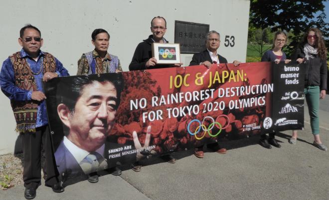 Tokyo 2020 Protests